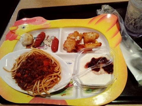 好可爱噶儿童餐哈哈哈 - 大家乐餐厅评价 - 广州开饭喇