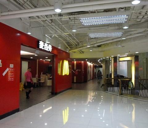 麦当劳的相片 - 火车站区)