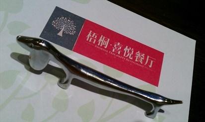 筷子架也蛮有特色呢,很长的一只小狗,可爱!