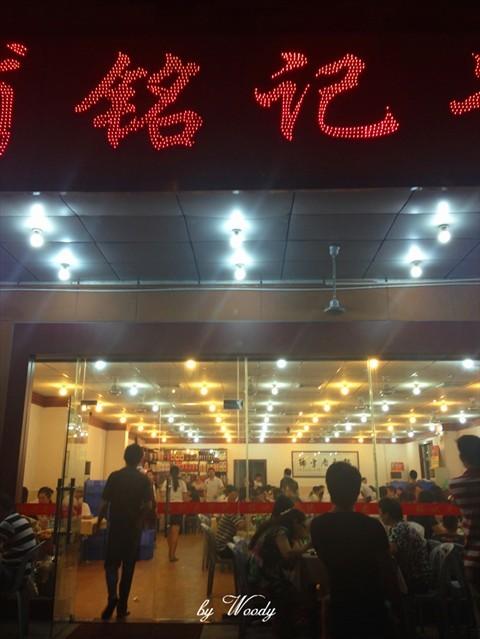 大埔铭记牛肉店的相片 - 布吉)