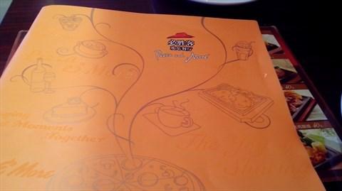必胜客沙拉菜单设计分享展示