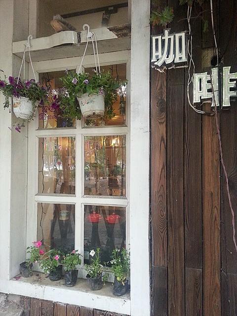 小树林咖啡屋 食评 小树林的咖啡店  走进咖啡店,门口立了一块小牌匾