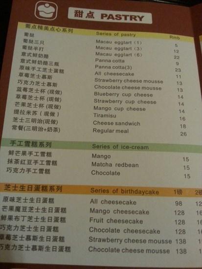菜单背景素材绿