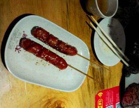 餐厅 广州 大石 木屋烧烤 图片 脆皮香肠  脆皮香肠¥ 8   食评