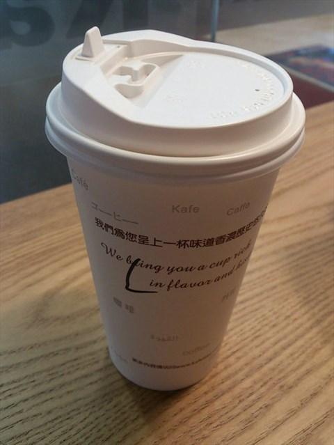 咖啡打包杯矢量图