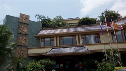 大石香江野生动物园